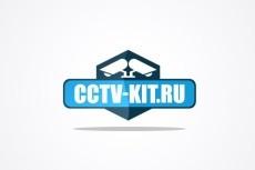 Создание 3 логотипов 7 - kwork.ru
