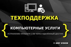 Озвучка текста на трёх языках. Диктор, мужской голос 30 - kwork.ru