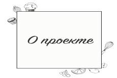 Оформлю картинки в пост 10 - kwork.ru