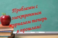 Заполнение декларации 3-НДФЛ 4 - kwork.ru
