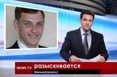 округлю ваше фото 6 - kwork.ru