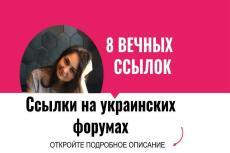 Сервис фриланс-услуг 139 - kwork.ru