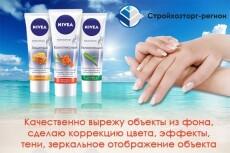 Сервис фриланс-услуг 34 - kwork.ru