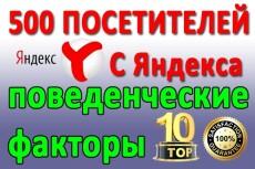 Доработка, Исправление ошибки на сайте 6 - kwork.ru