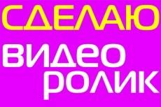 Напишу детскую песню, сделаю аранжировку 4 - kwork.ru