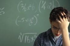 Помогу в решении учебных и-или научных задач по высшей математике 5 - kwork.ru