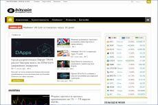 Игровой сайт +150 статей, и бонус 47 - kwork.ru