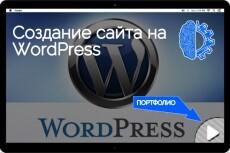 Создам страницу 404 28 - kwork.ru