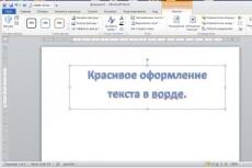 Инструкция по переводу на заочную форму обучения в школе 10 - kwork.ru