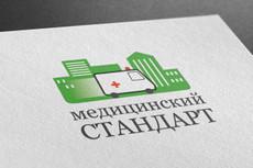 ретушь ваших фото 11 - kwork.ru