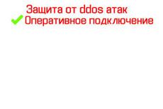 Установлю VESTACP 30 - kwork.ru