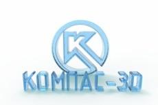 Чертежи 3D модели 14 - kwork.ru