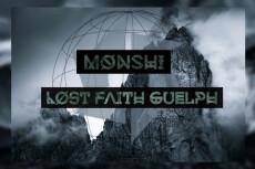 Качественная обложка для альбома или песни 7 - kwork.ru