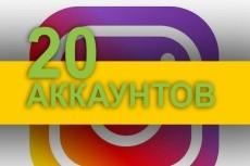 5000 подписчиков в instagram + гарантия+10000 лайков 33 - kwork.ru