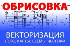 Дизайн листовки, флаера 30 - kwork.ru