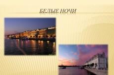 обработаю фотографии ( удаление дефектов  кожи) 8 - kwork.ru
