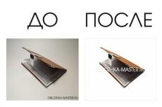 Изготовлю 10 стильных фото под карандаш на холсте 4 - kwork.ru