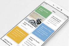 Разработка мобильного приложения 18 - kwork.ru