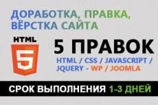 Выгрузка ключевых слов конкурентов 3 - kwork.ru