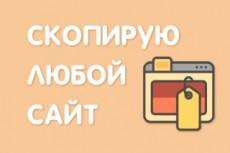Продам подборку 10 горячих ниш для старта прибыльного бизнеса + бонусы 4 - kwork.ru