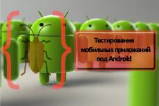 Юзабилити и UX 10 - kwork.ru