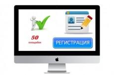 Качественный рерайтинг 15 - kwork.ru