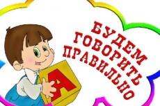 Напечатаю рукописный текст 27 - kwork.ru