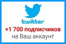 +130 вечных SEO ссылок из социальных сетей для сайта Вашего проекта 11 - kwork.ru