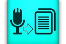 Перевод аудио и видеофайлов в текст 10 - kwork.ru
