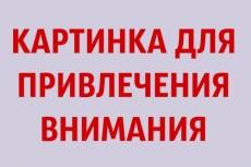Рерайт/копирайт 3 - kwork.ru