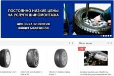 Opencart. Удаляю ненужные модули и расширения 11 - kwork.ru