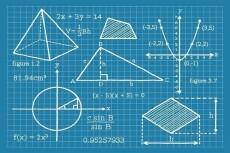 Помогу решить задачи по физике, школьная программа 9 - kwork.ru