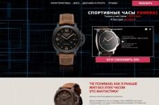 Любые шаблоны, логотипы, скрипты и 3d модели из envato со скидкой 25% 7 - kwork.ru