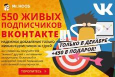Анализ социальных сетей конкурентов 5 - kwork.ru