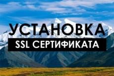 Создам дизайн Landing Page 45 - kwork.ru