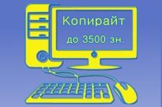 Оформление страницы на ОК по вашему сценарию. Аватар и тема 18 - kwork.ru