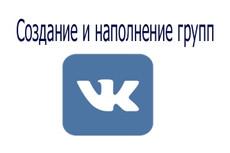 Продам 1 аккаунт Инстаграм с отлежкой от 2 лет 42 - kwork.ru