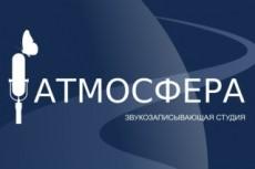 Создание музыки и песен 5 - kwork.ru