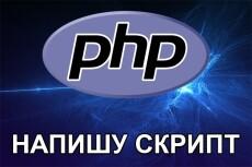 Установлю или перенесу Ваш сайт на хостинг или сервер 13 - kwork.ru