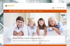 Макеты бизнес карты 34 - kwork.ru