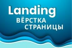 Перенесу Ваш сайт на новый домен, хостинг 36 - kwork.ru