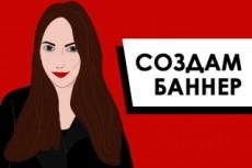 Отредактирую текст 25 - kwork.ru