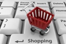 Описания для интернет-магазинов: конкретные и продающие 16 - kwork.ru