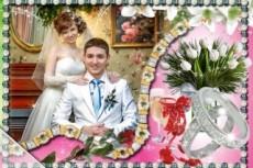 Превращу фото в открытку 9 - kwork.ru