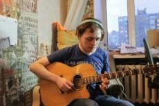 Напишу куплет к песне 19 - kwork.ru
