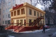 3D объекты 18 - kwork.ru