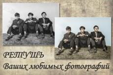 Афиша, постер 40 - kwork.ru