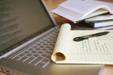 Наш копирайтер напишет тексты высокого качества до 5000 символов 10 - kwork.ru