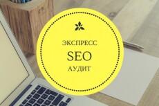Ведение группы Вконтакте 3 - kwork.ru