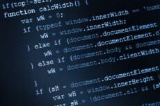 Раскодирую PHP скрипт, закодированный ionCube или Zend- в обычный PHP 8 - kwork.ru